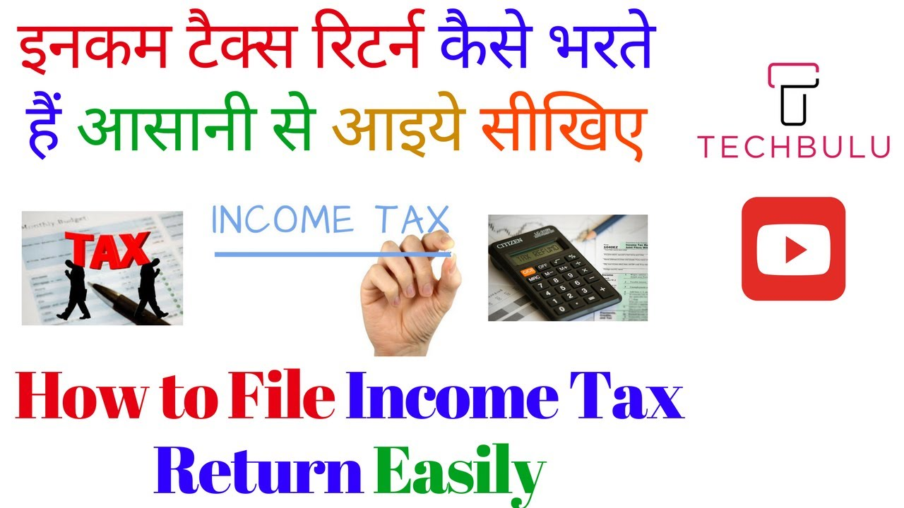 Where to file income tax return manually